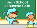 High School Japanese Cafe