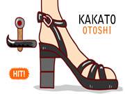 Kakato Otoshi