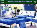 Kids Blue Bedroom Hidden Alphabets