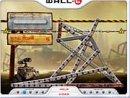 Wall-E Trash Tower