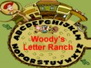 Woody's Letter Ranch